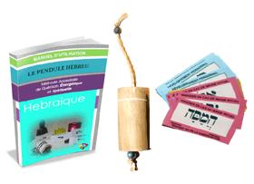 Pendule Hebraique + Etiquettes + Manuel