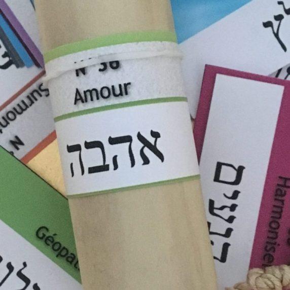 pendule-hebreu-solunmty